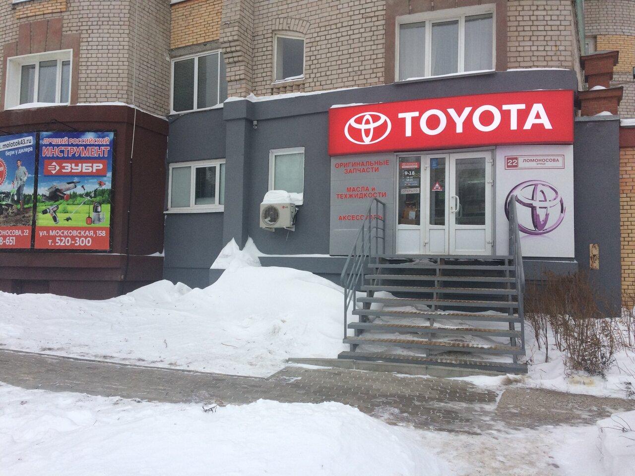 Магазин 22 Киров