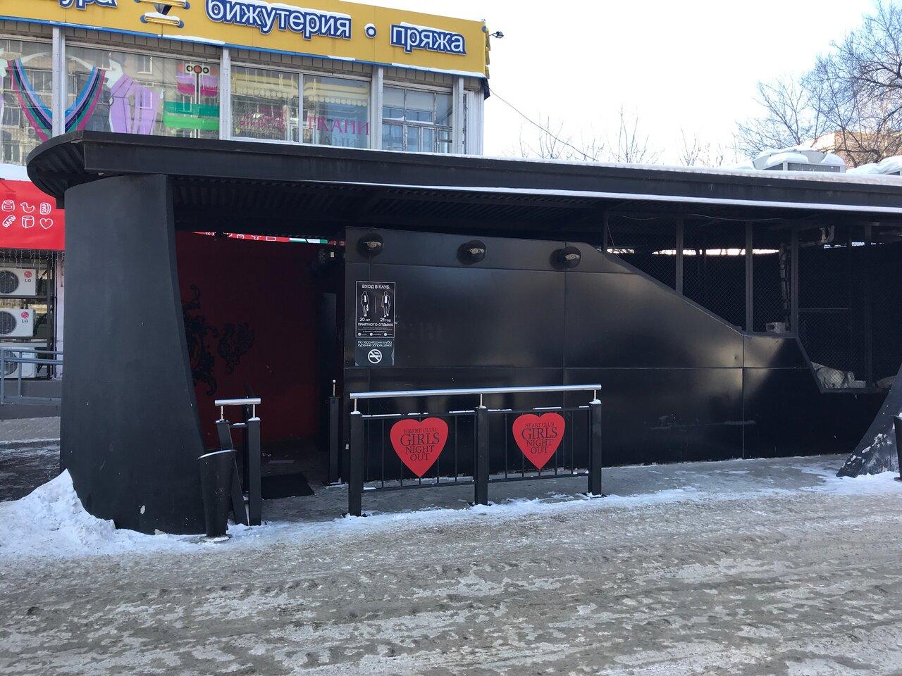 Ночной клуб сердце в хабаровске ночной клуб дискотека пермь