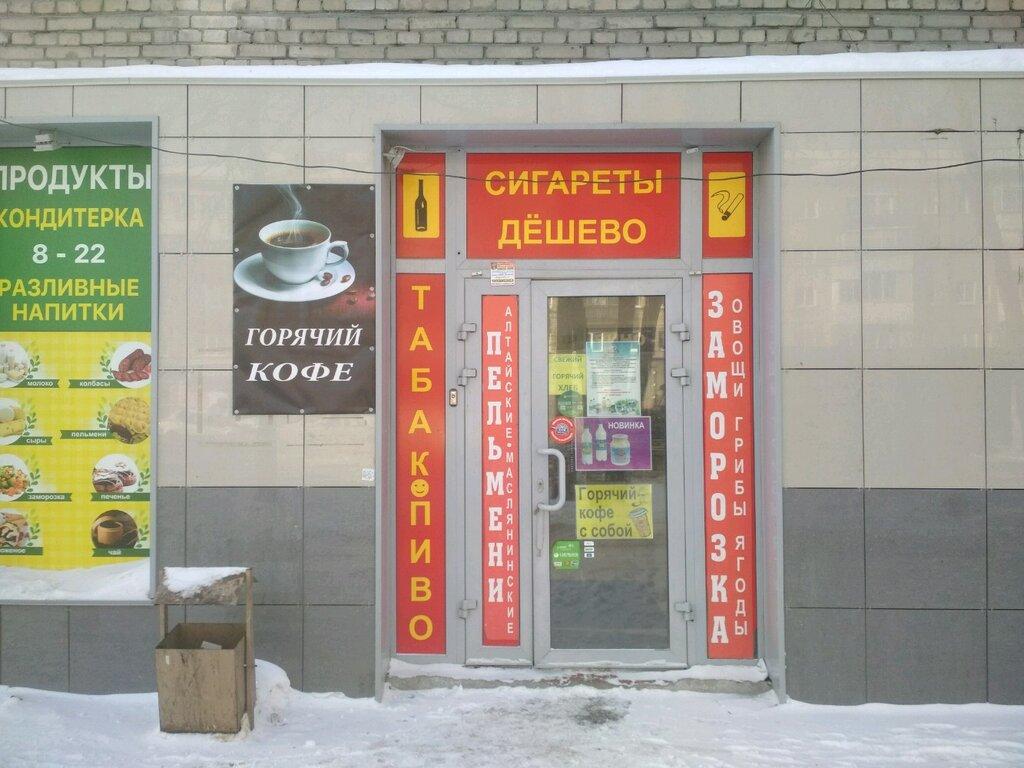 Где купить в новосибирске дешево сигареты где купить сигареты в ногинске