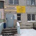 Теплострой, Кладка печей и каминов в Кстовском районе