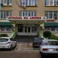 Югмонтаж, Строительство модульных зданий в Ростовской области