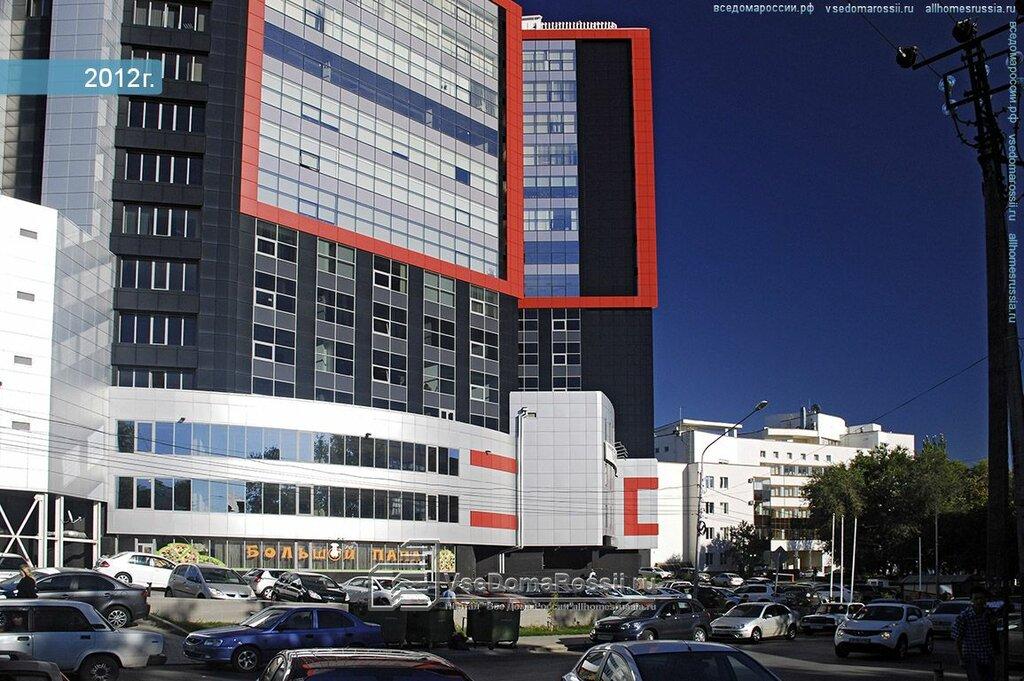бизнес-центр — Гвардейский — Ростов-на-Дону, фото №1