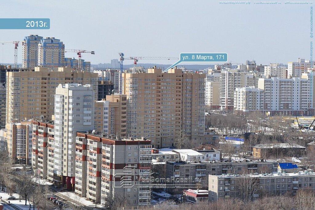erotic massage — Эрос — Yekaterinburg, фото №5