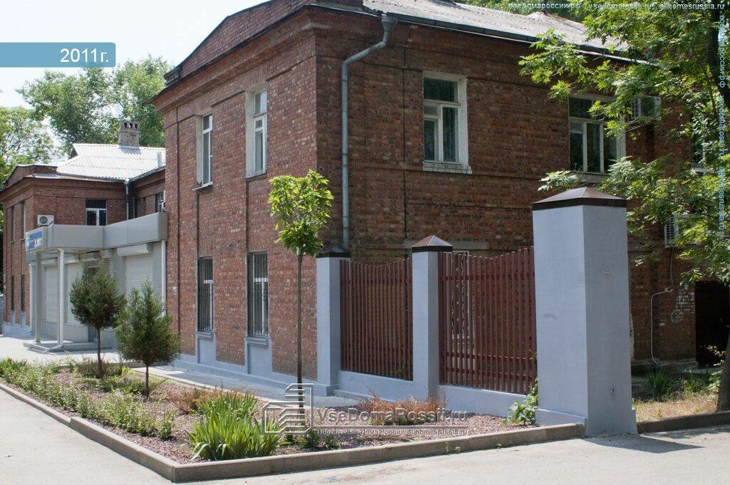 Центр развития личности Дар в Таганроге - адрес, телефон ...