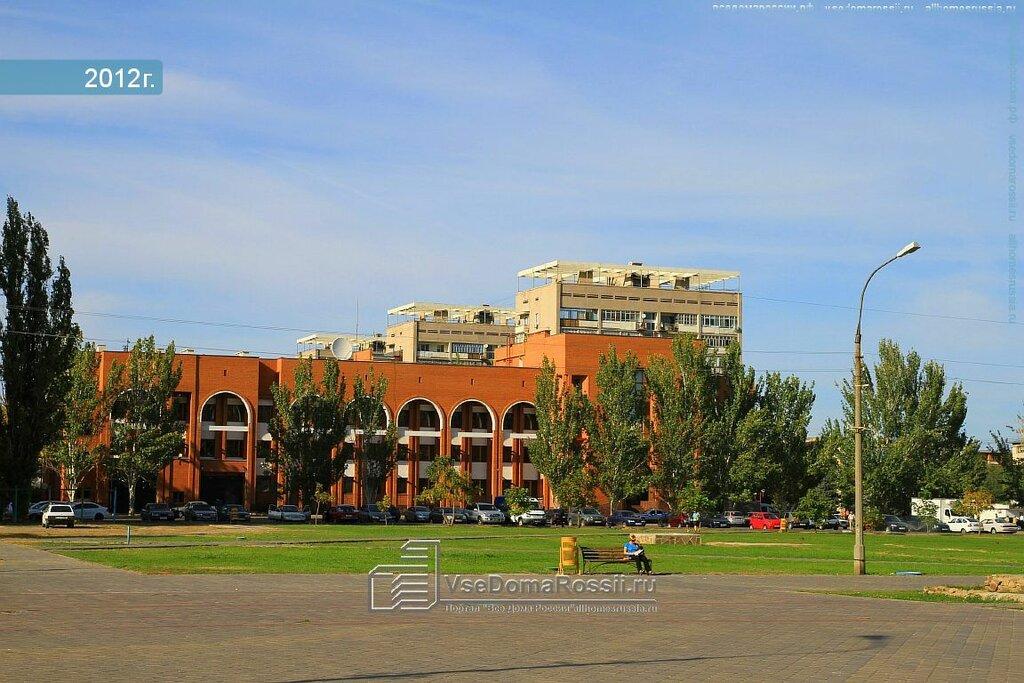 расчётно-кассовый центр — Центральный банк Российской Федерации, расчетно-кассовый центр — Волжский, фото №3