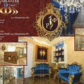 Центр красоты Риф, Услуги в сфере красоты в Уссурийском городском округе