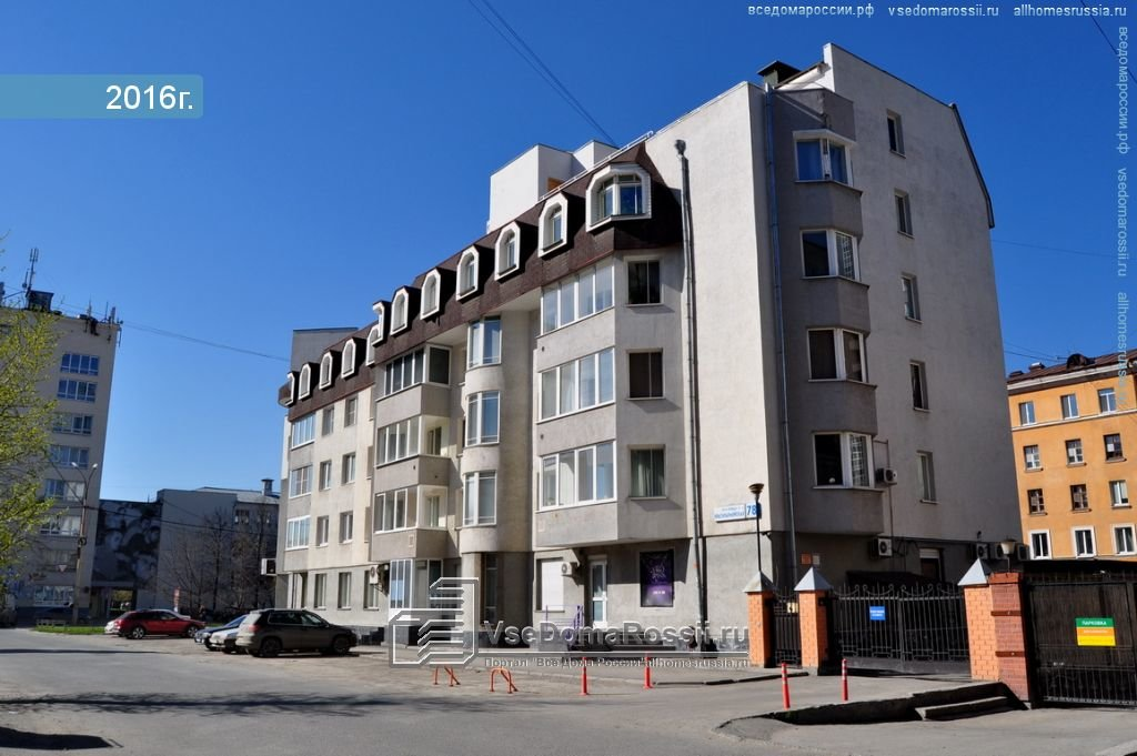 orthopedic goods — Ortopedichesky salon Master osanki — Yekaterinburg, фото №7