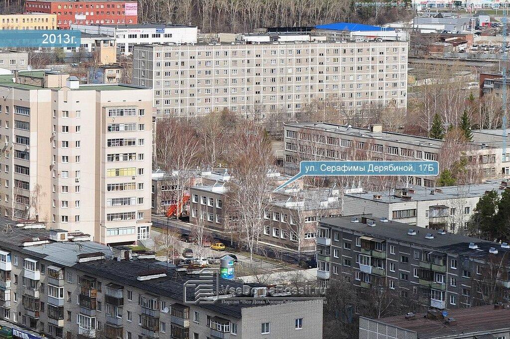 детский сад — МАДОУ детский сад № 541 — Екатеринбург, фото №2
