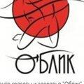 Облик, Услуги косметолога в Оренбургской области