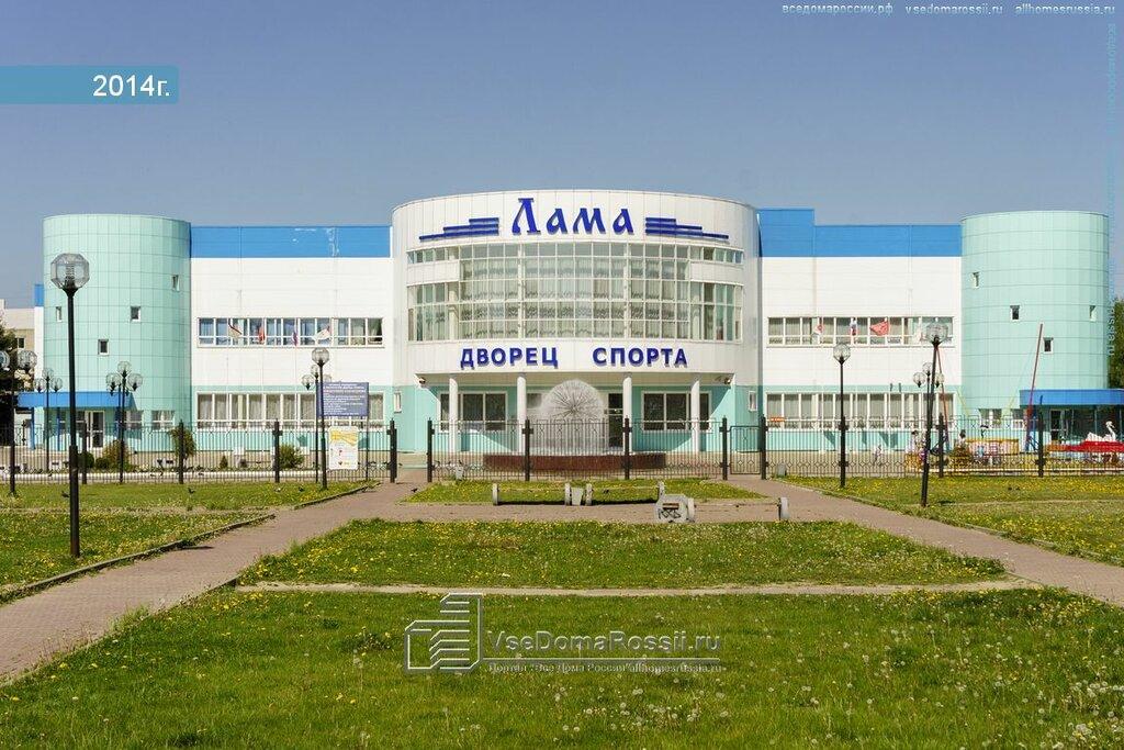 дворец спорта лама волоколамск открытие фото отличие