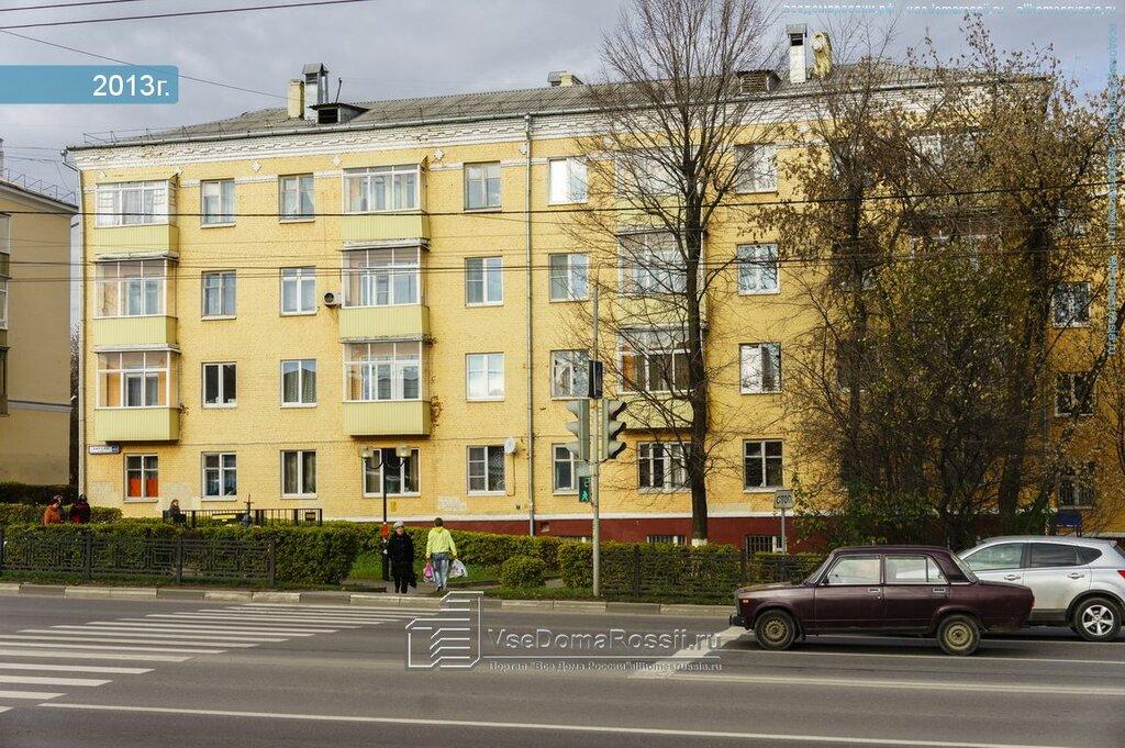 агентство недвижимости — Квартира Вашей мечты + — Подольск, фото №2