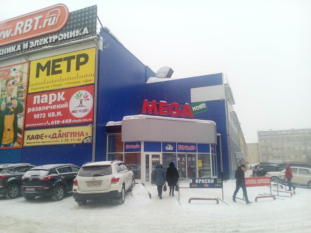 Магазин Метро Тулун