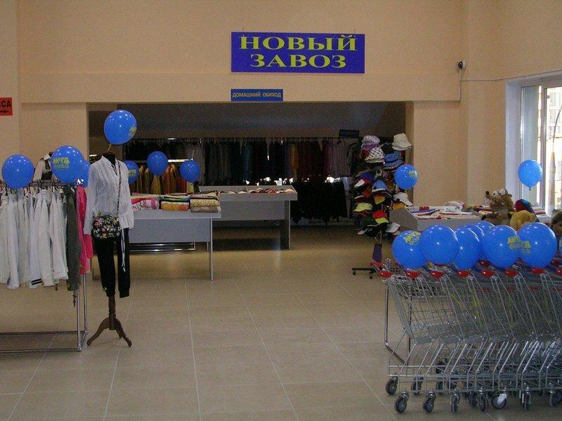 clothing store — Megahand — Nizhny Novgorod, photo 1