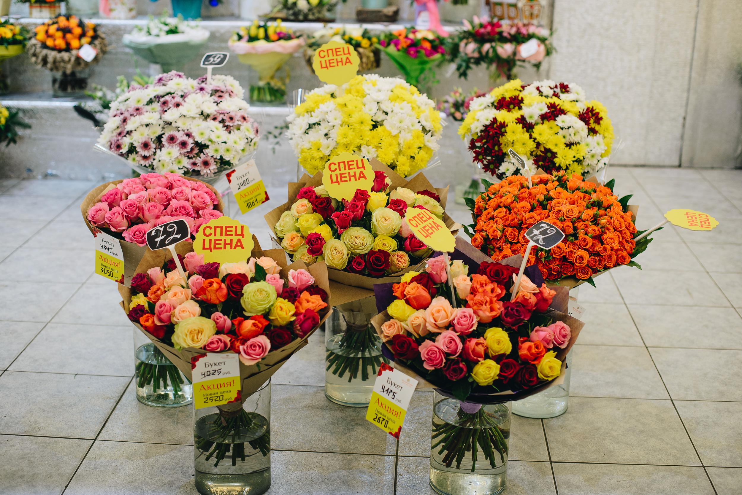 Цветы в москве по оптовым ценам в розницу сао москвы, цветов
