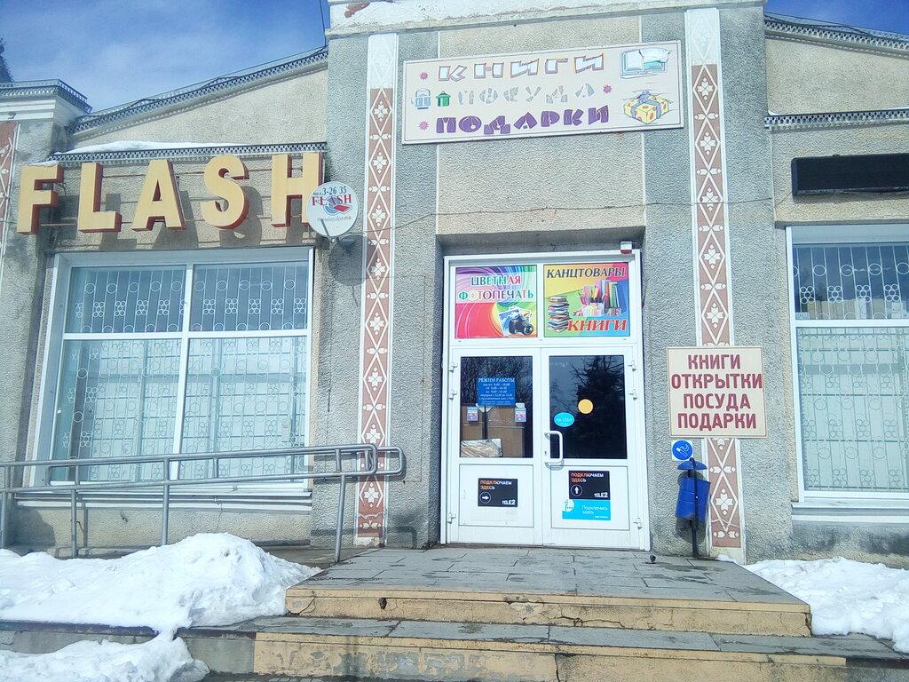 Кубань кредит тбилисская телефон