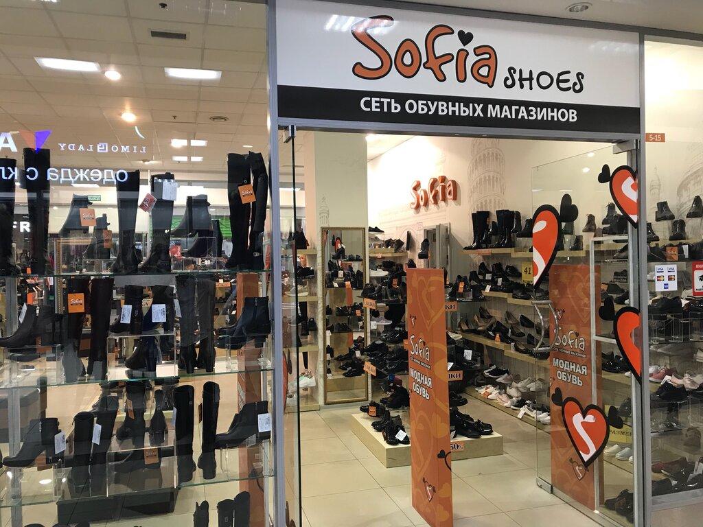 7be587f97f0d93 Sofia - магазин обуви, метро Проспект Просвещения, Санкт-Петербург ...