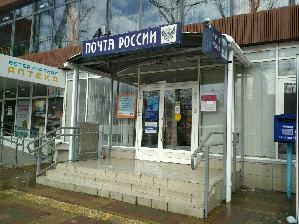 Почта банк краснодар кредитные карты