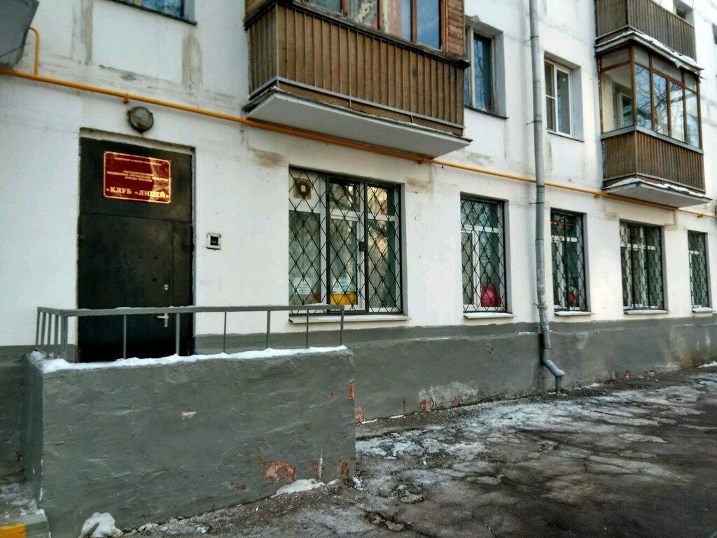 Москва клуб лицей ночной клуб крейзи меню