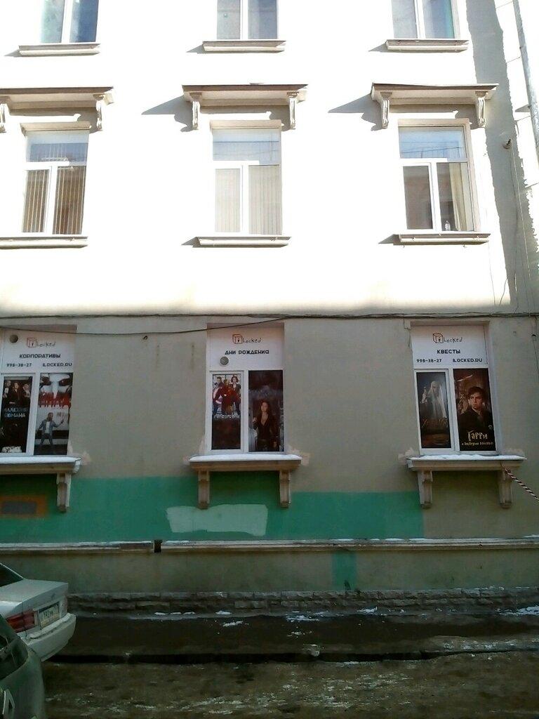 квесты — ILocked — Санкт-Петербург, фото №5