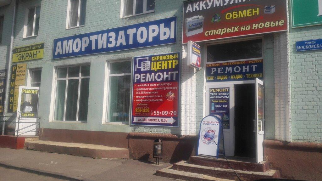 Магазин Амортизатор Орел Ул Московская