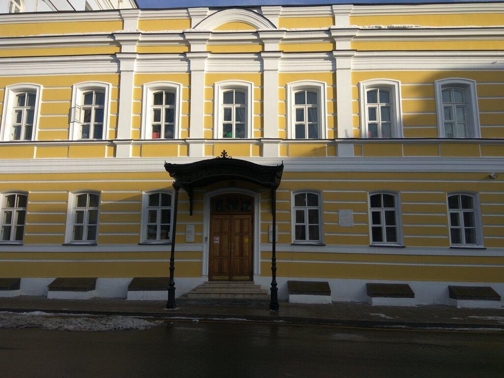 музей — ГБУК Дом-музей Марины Цветаевой — Москва, фото №2