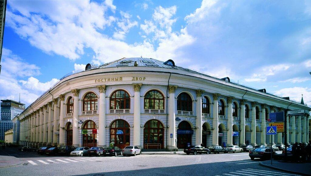 выставочный центр — Старый гостиный двор — Москва, фото №3