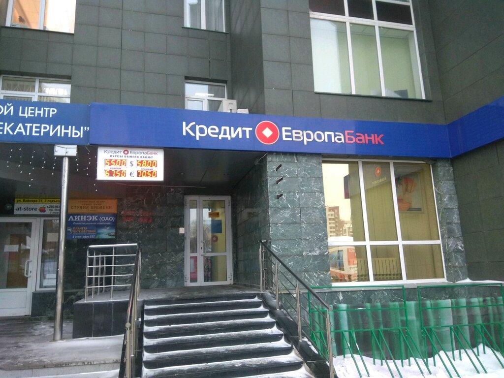 Монобанк украина кредитка