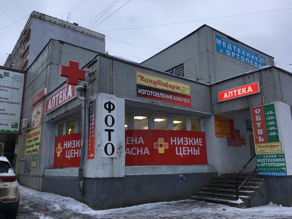 фотоуслуги — Фотоателье — Нижний Новгород, фото №1
