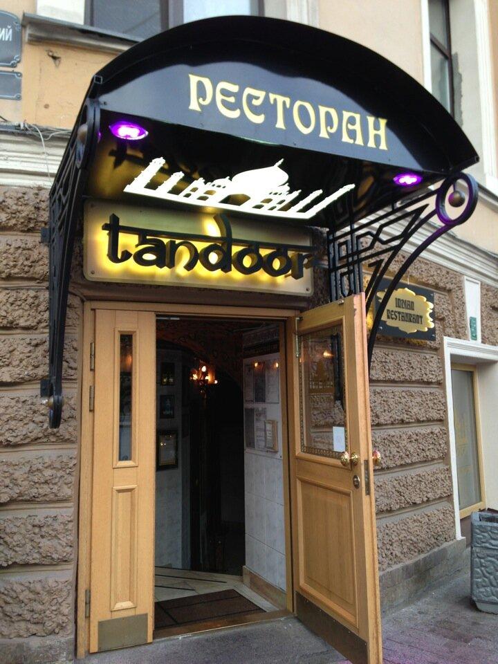 restaurant — Tandoor — Saint Petersburg, фото №1