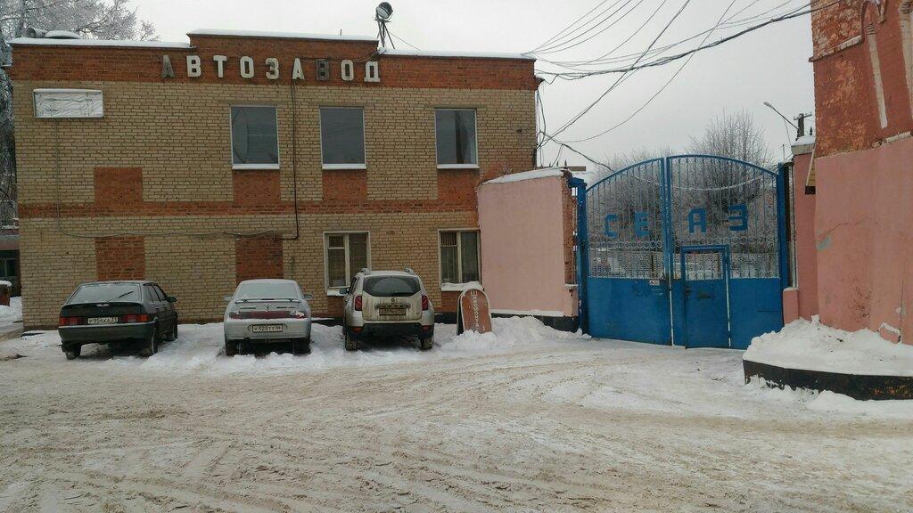 серпуховский автозавод фото попасть впросак