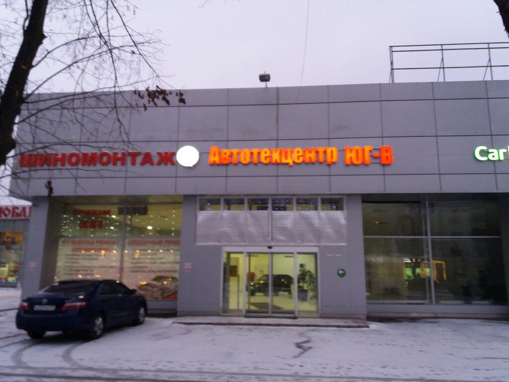 Автосалон москва на люблинской автосалоны ваз 2104 новые москва
