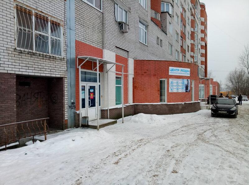 ЦР В.Печеры (Касьянова), ул. Касьянова, 5А