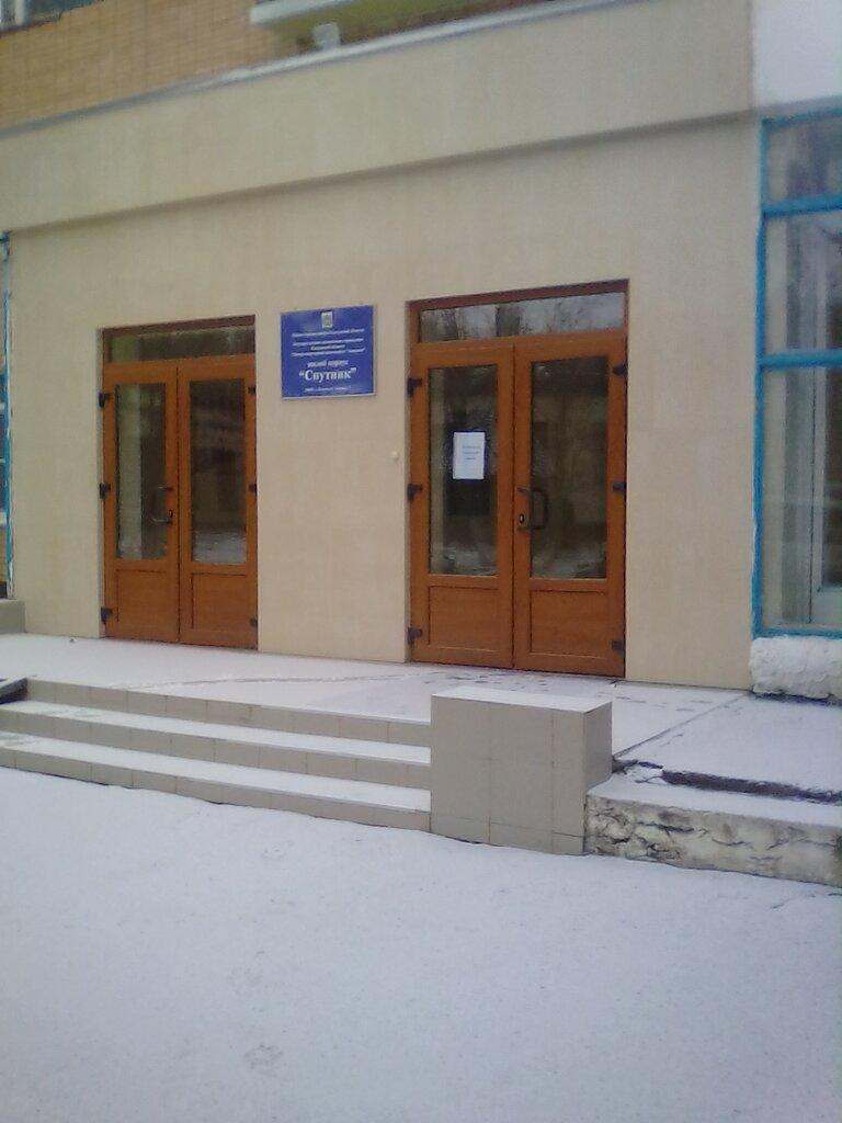 гостиница — Гостиница Спутник — Калуга, фото №3