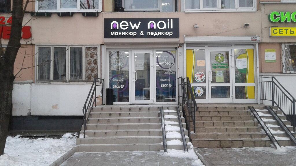 ногтевая студия — New Nail — Санкт-Петербург, фото №4