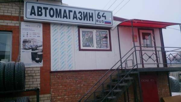 Мотель У777ют