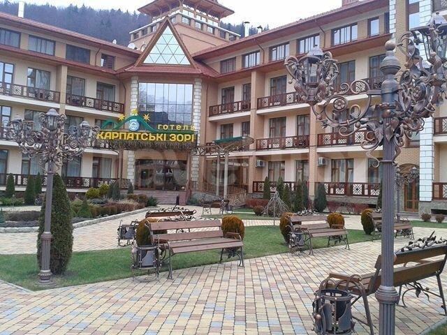 Гостиничный комплекс Карпатские зори