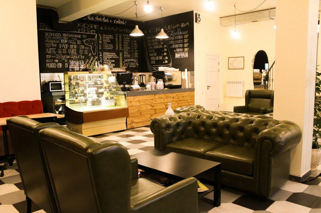 шелушится кафе дали ульяновск с фото фотографии были сделаны