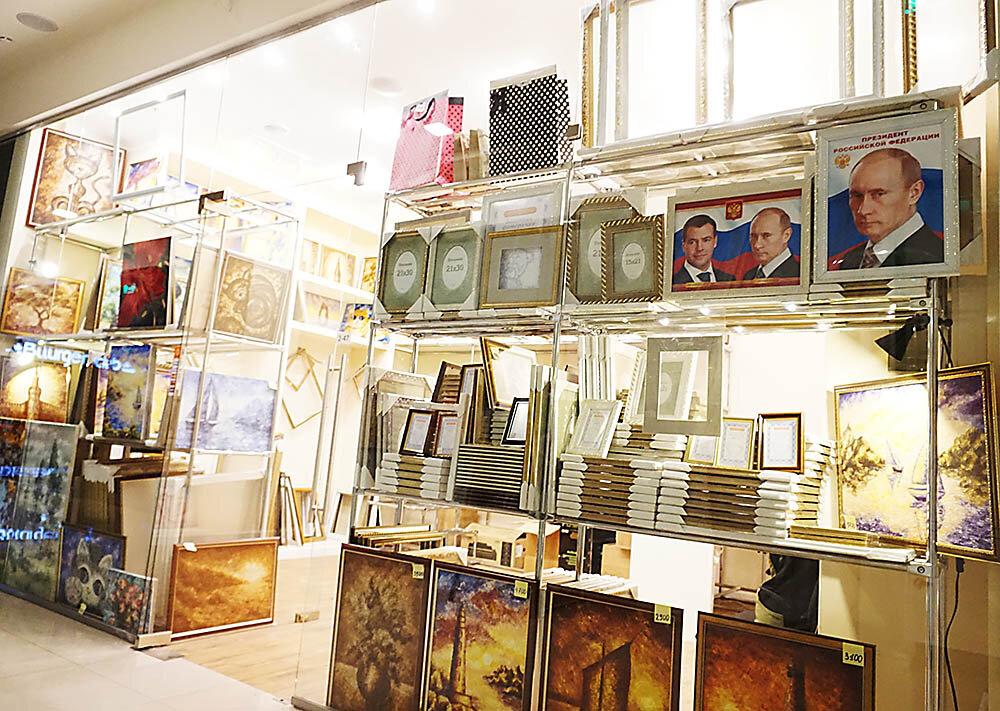 магазины картин и постеров в москве огня