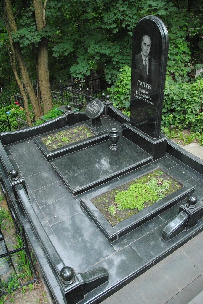 странно, надгробия и памятники фото в воронеже жаркую погоду салоне