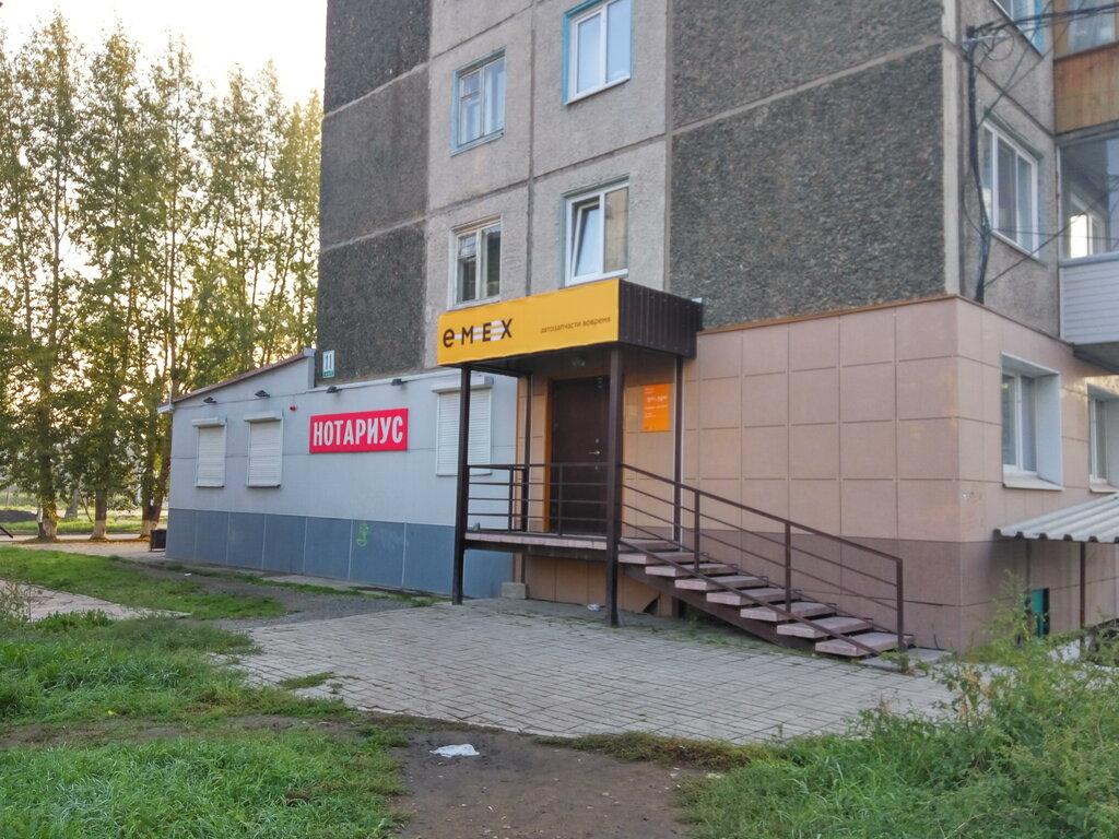 магазин автозапчастей и автотоваров — Emex — Ачинск, фото №1