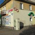 АльянсПроект, Другое в Городском округе Ковров