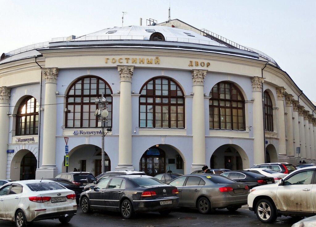 выставочный центр — Старый гостиный двор — Москва, фото №4