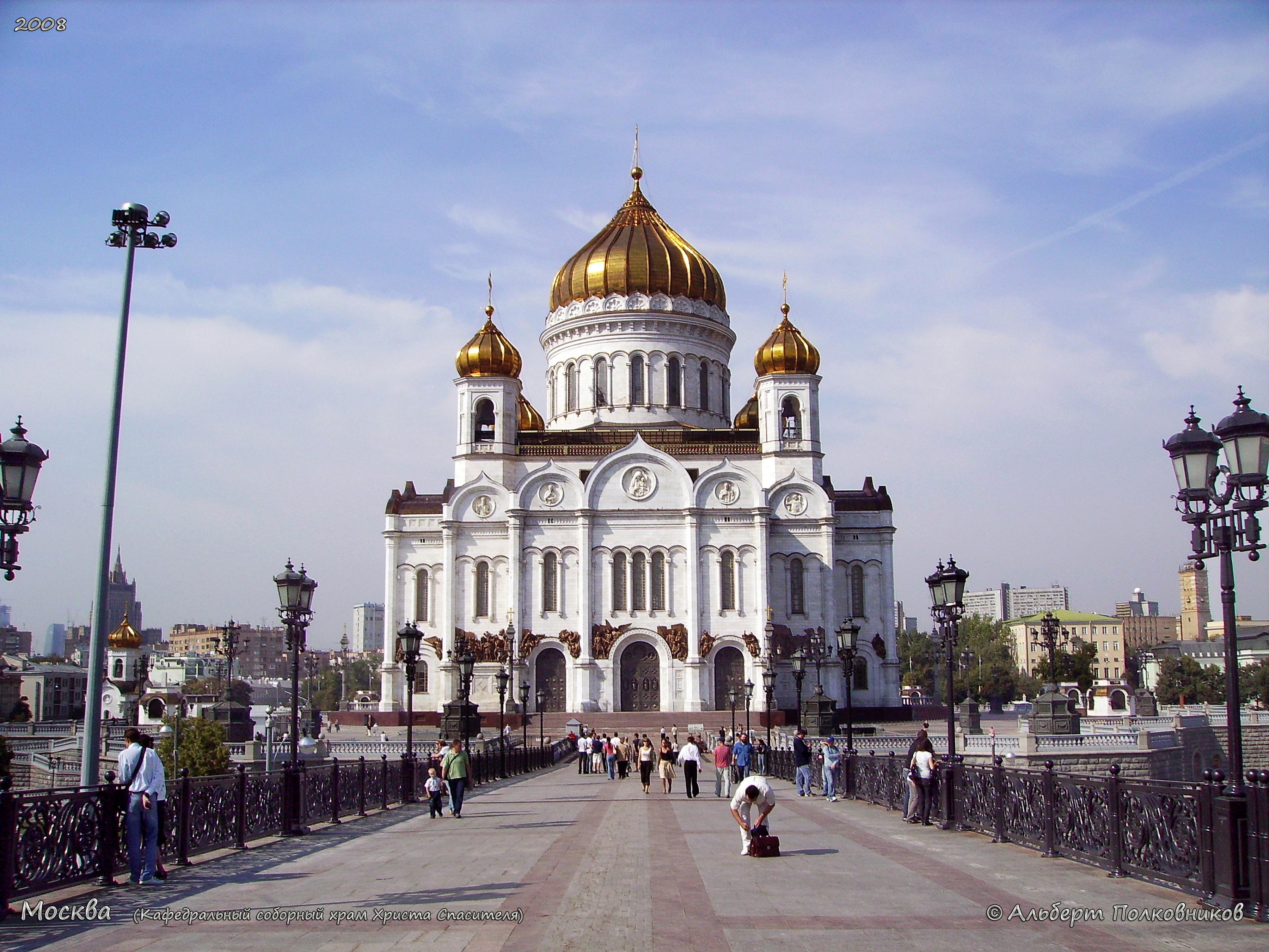 «Храм Христа Спасителя» фото 5