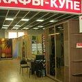 Шкафы Алгоритм, Изготовление шкафа-купе в Нижегородской области
