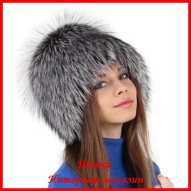 Интернет магазин меховых шапок г лабинск