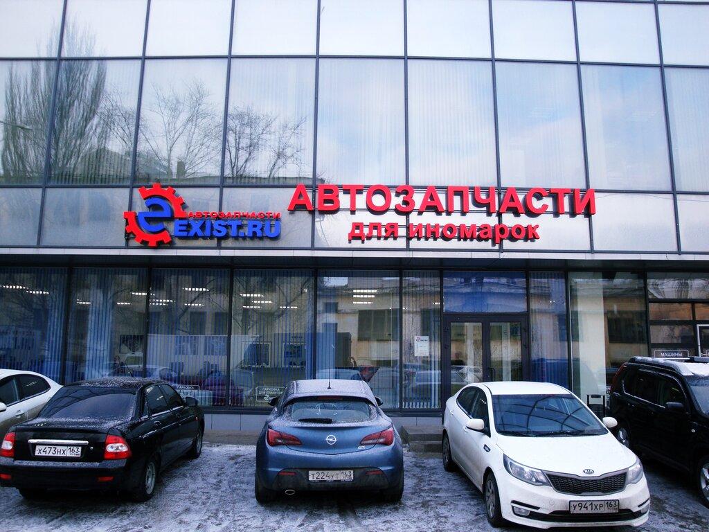 магазин автозапчастей и автотоваров — Tranzit — Самара, фото №4