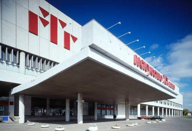 музей — Новая Третьяковка — Москва, фото №7