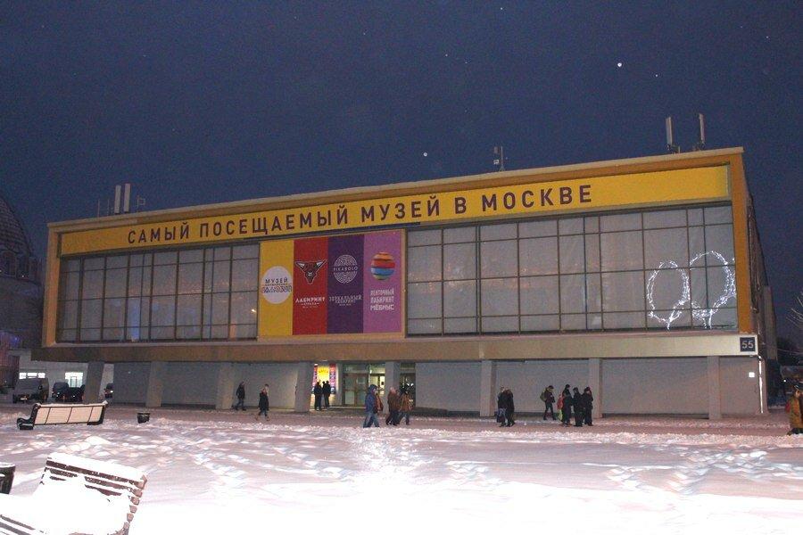 музей — Музей Иллюзий — Москва, фото №1