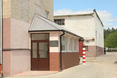 Завод ячеистого бетона официальный сайт тверь шоврезчик по бетону купить все инструменты