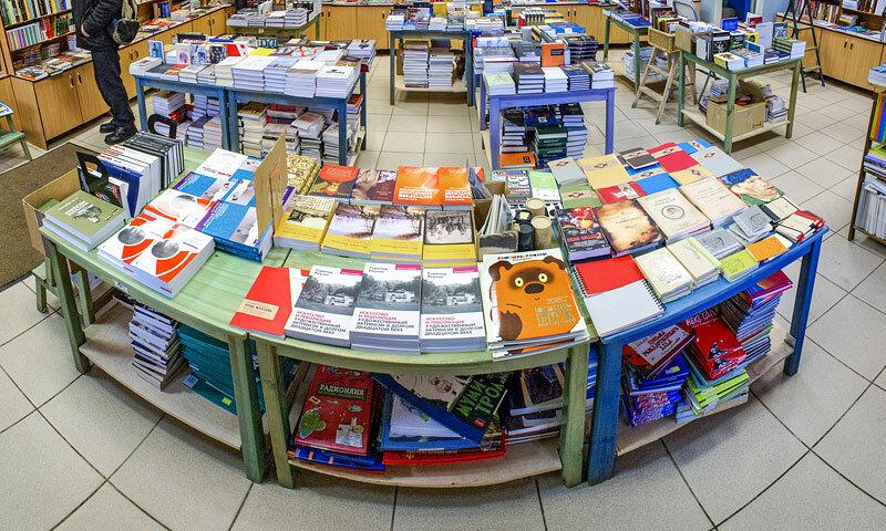 книжный магазин — Порядок Слов — Санкт-Петербург, фото №2